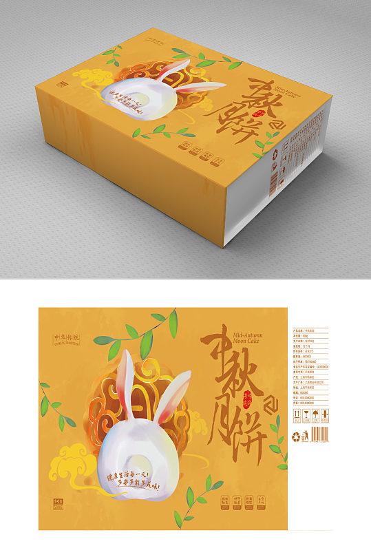 手绘创意中秋月饼礼盒包装-众图网