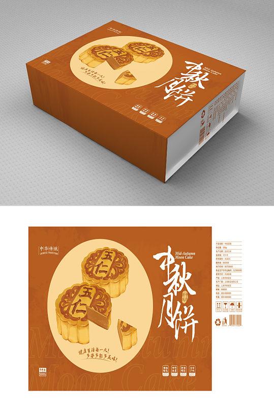 手绘五仁月饼礼盒包装设计-众图网