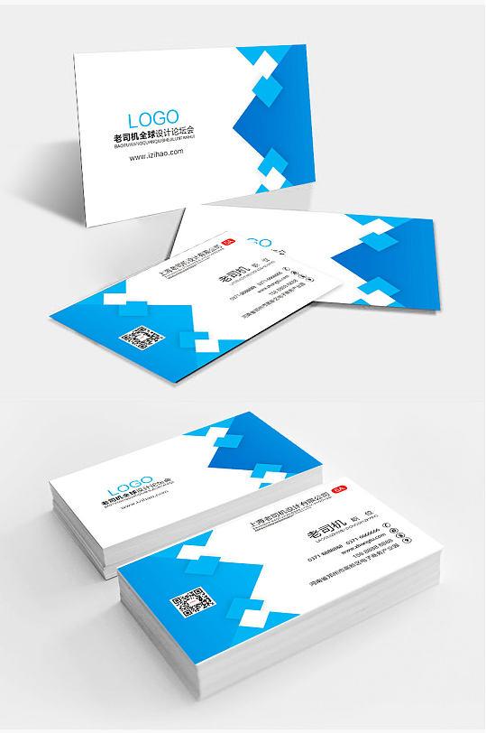 蓝色时尚科技创意公司名片-众图网