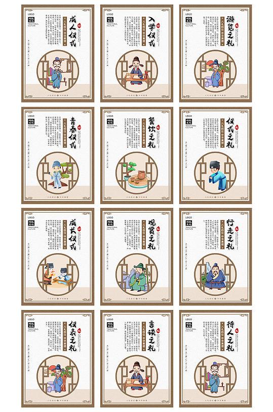 传统美德 中式古风八礼四仪传统文化展板挂画