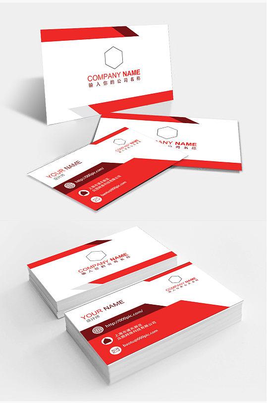 红色经典商务名片设计-众图网