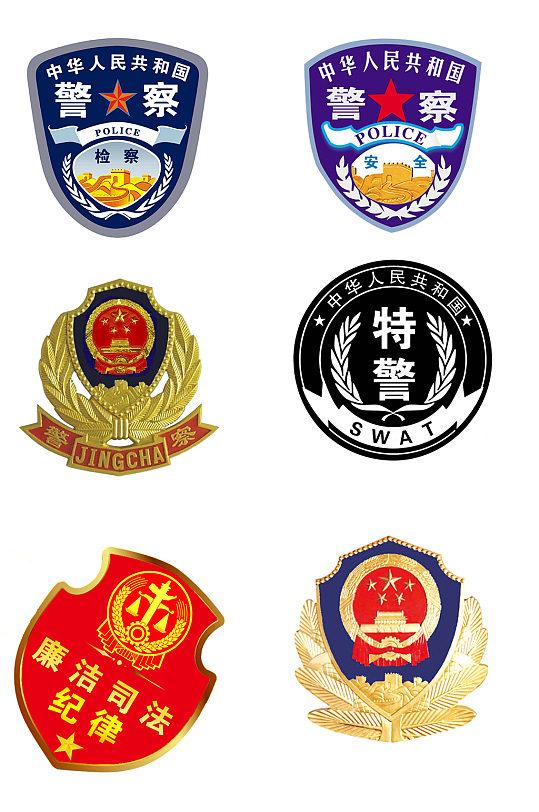 人民共和国警察免扣元素-众图网