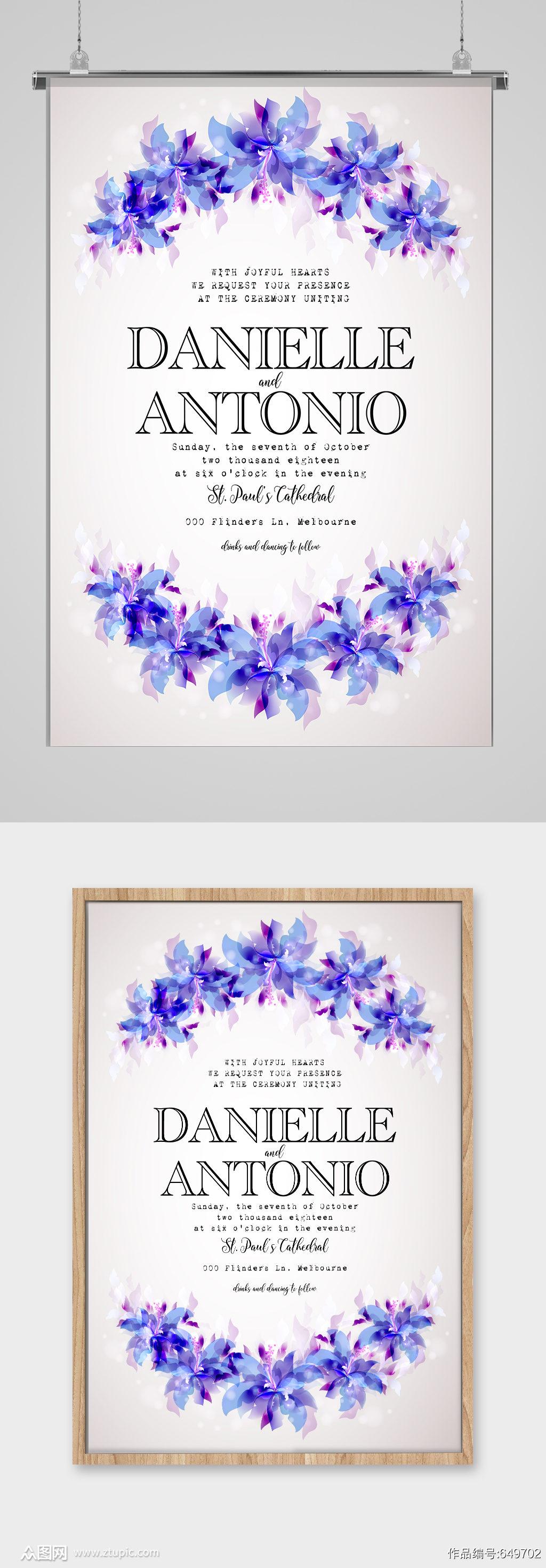 紫色花朵花环文字海报素材