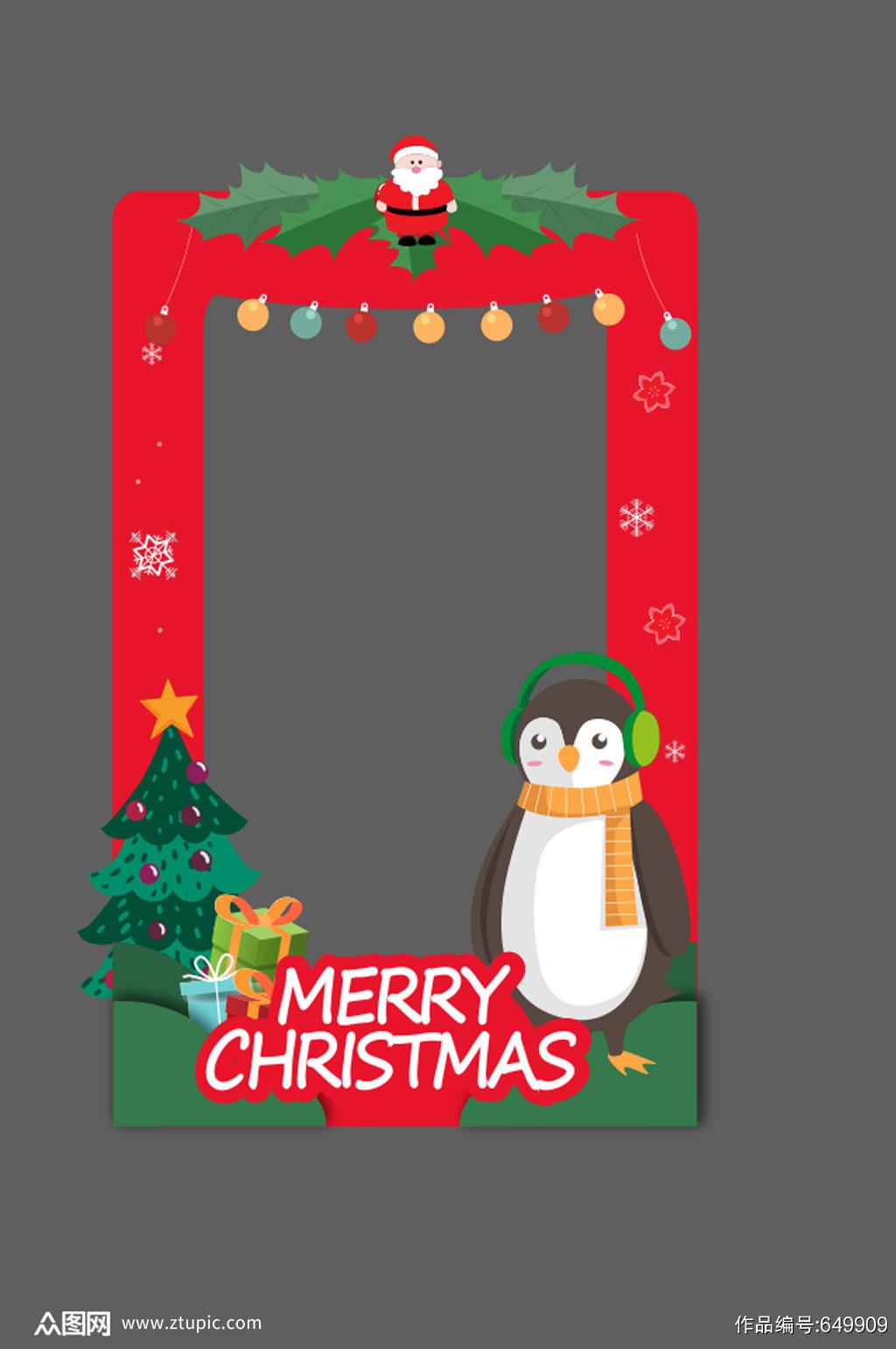 圣诞节可爱企鹅照像框圣诞节美陈拍照框素材