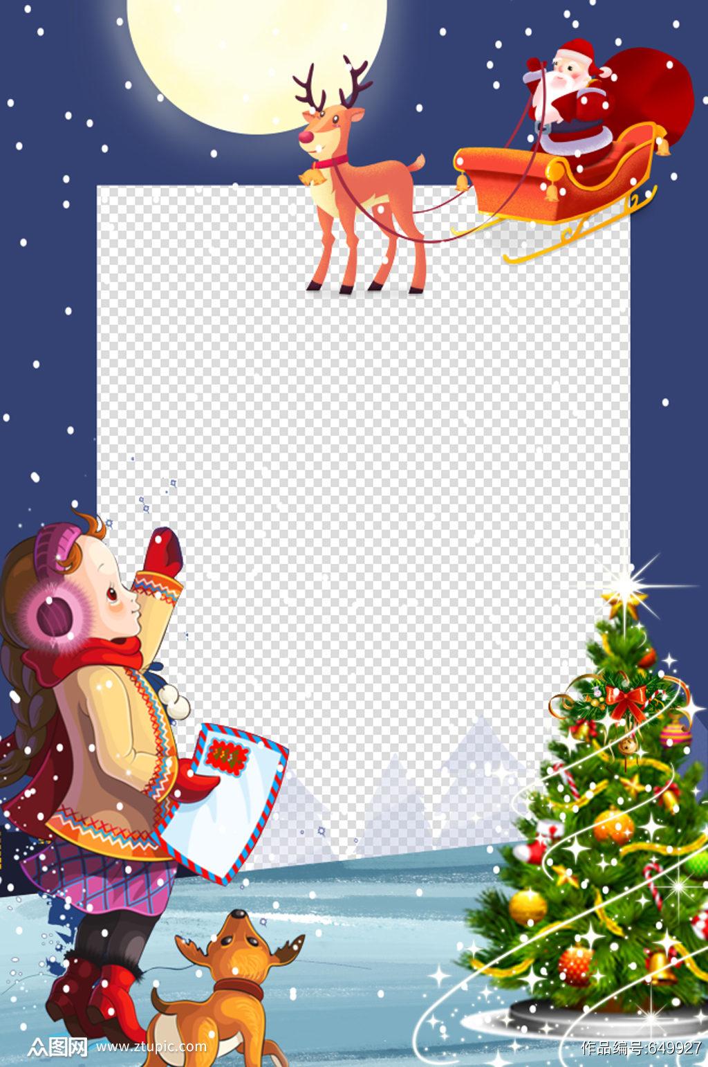 圣诞节卡通节日照像框圣诞节拍照框素材