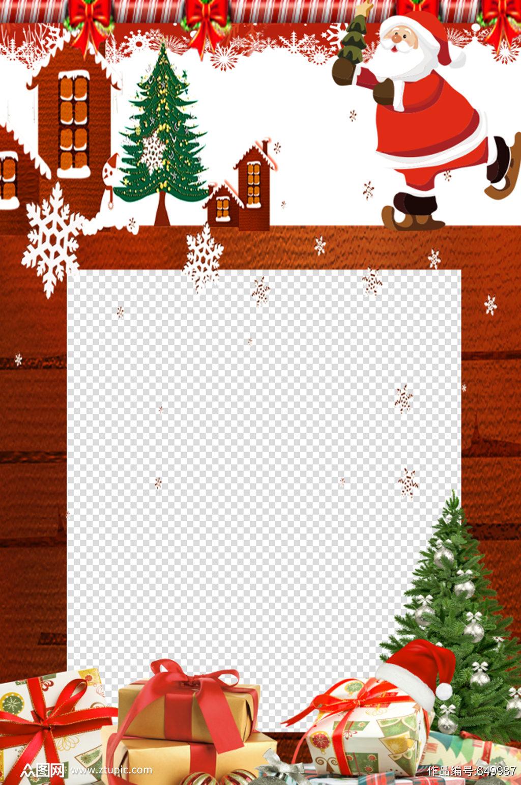圣诞老人送礼物照像框圣诞节美陈拍照框素材