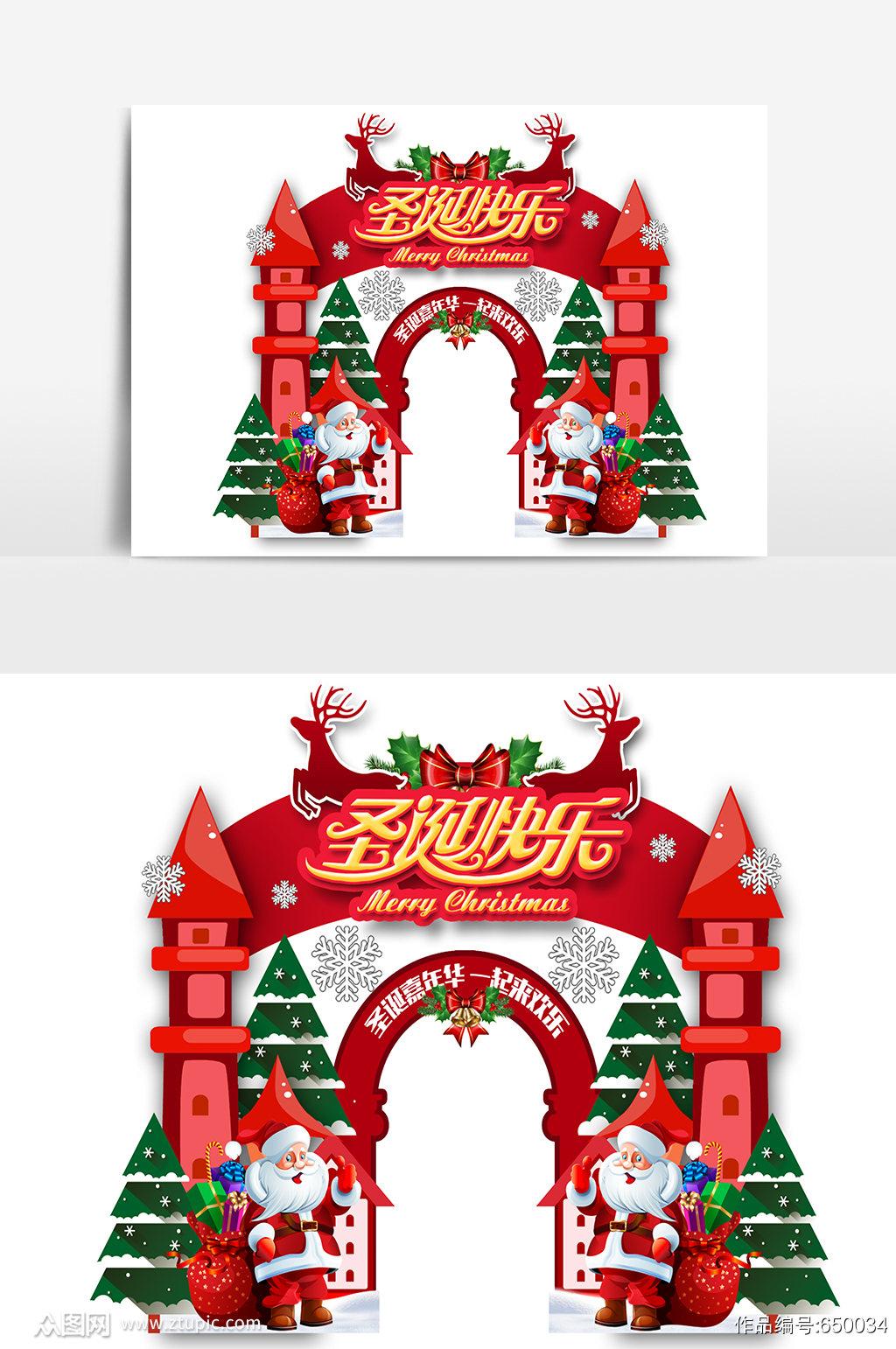 圣诞嘉年华节日拱门设计圣诞节美陈素材