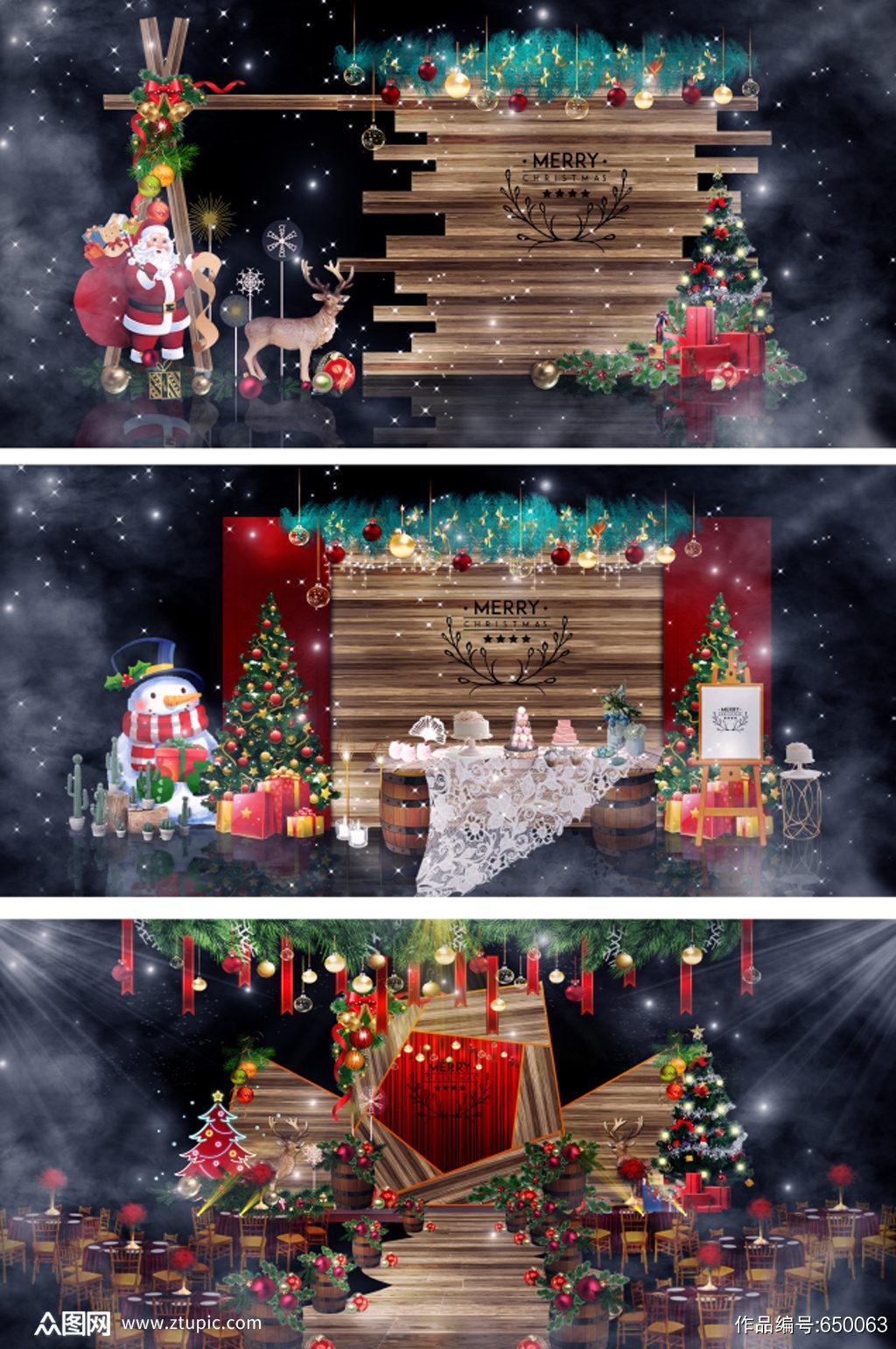 圣诞节婚礼室内美陈设计素材