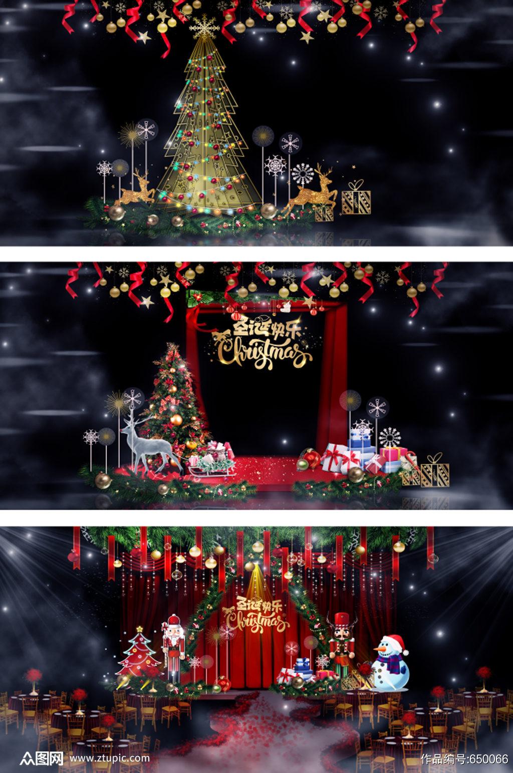 圣诞快乐奢华酒馆美陈设计素材