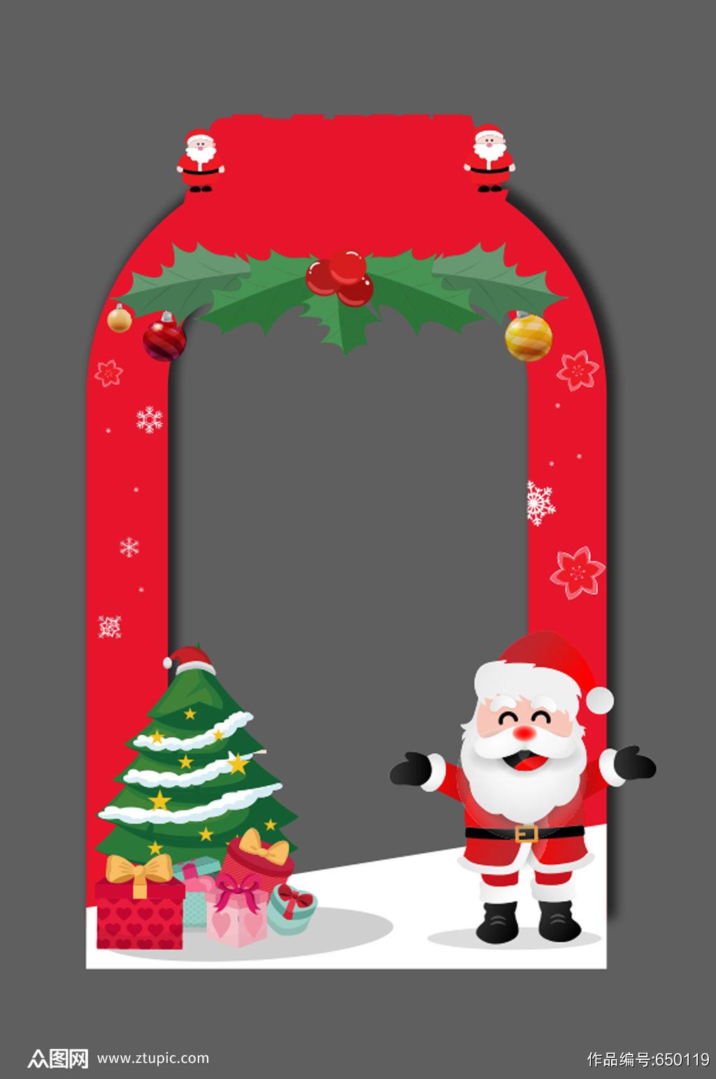 圣诞节欢乐圣诞老人自拍框圣诞节美陈拍照框素材