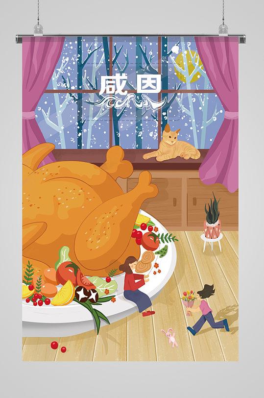 创意感恩节火鸡手绘插画-众图网