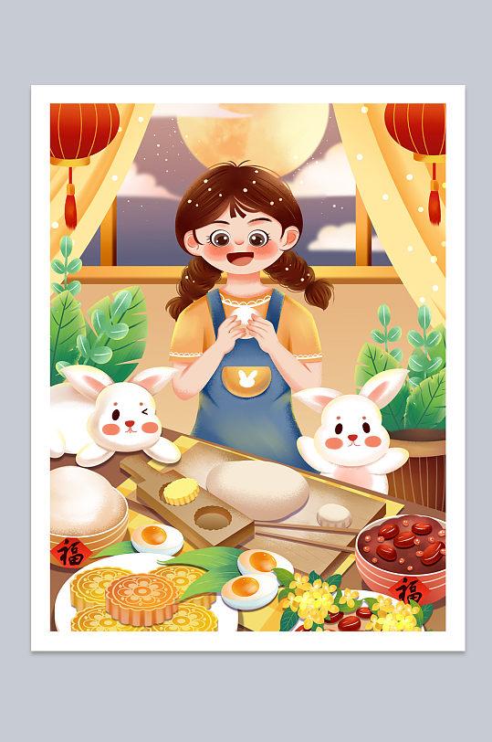 中秋甜美女孩与小兔子做月饼插画