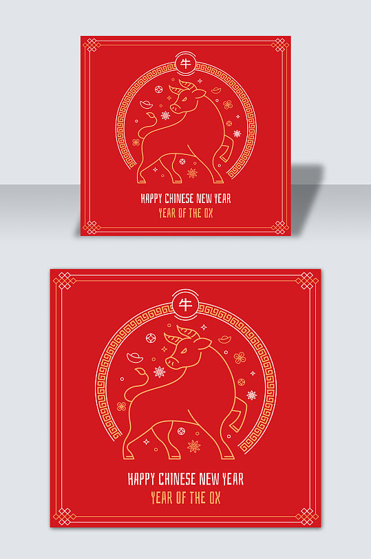 红色简洁牛年设计元素矢量背景
