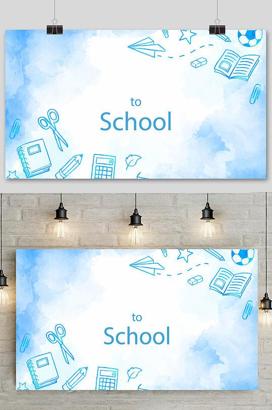 手绘蓝色简洁卡通学校儿童背景