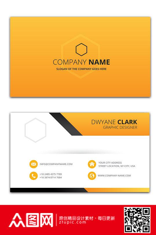时尚黄色六边形企业名片-众图网