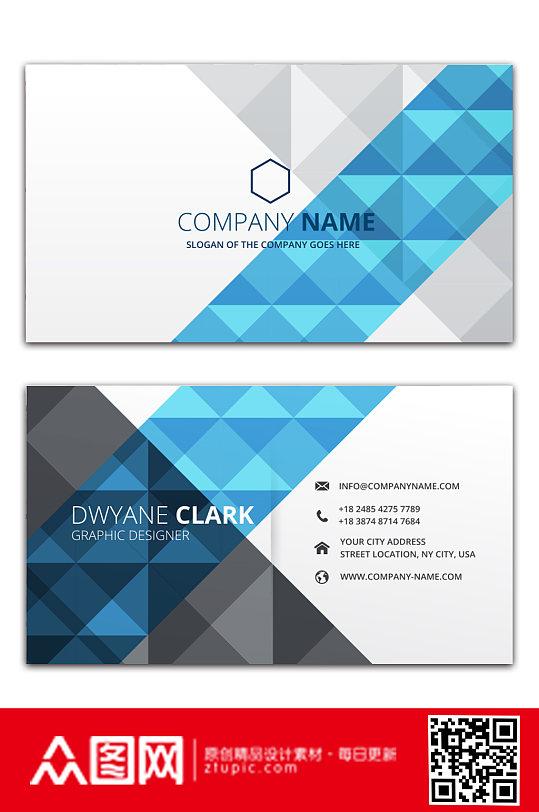 简约创意立体企业名片-众图网