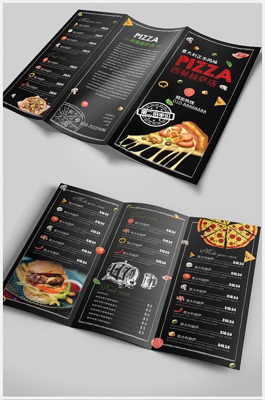 黑色大气插画风披萨宣传单-众图网