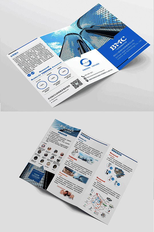 大气公司企业三折页模板-众图网