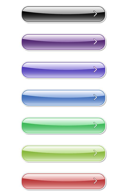 水晶按钮箭头矢量图