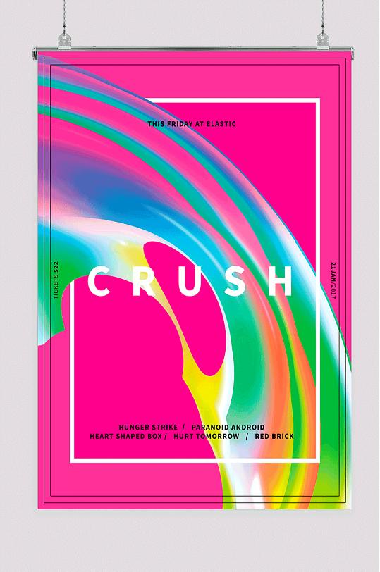 紫色欧式海报设计-众图网