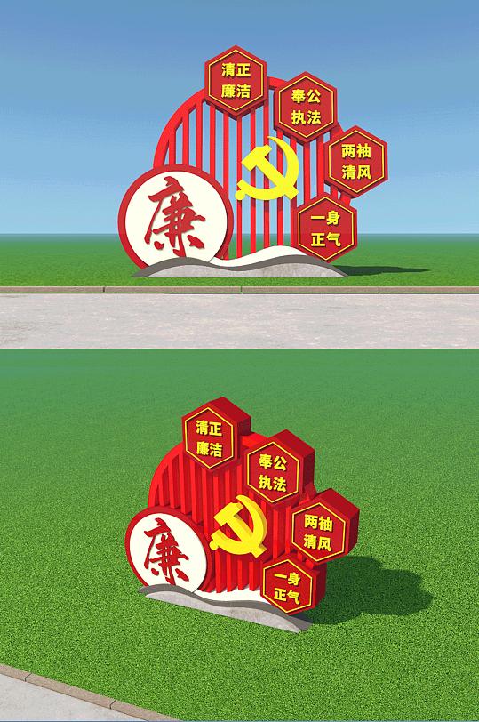 党建廉政主题户外美陈雕塑-众图网