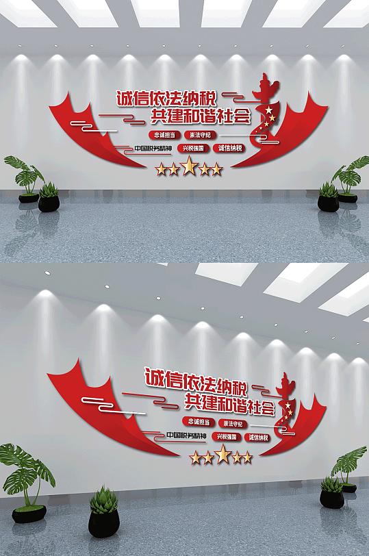 税务局红色文化墙设计-众图网