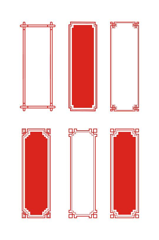 中国风中式国潮古典边框标题框素材