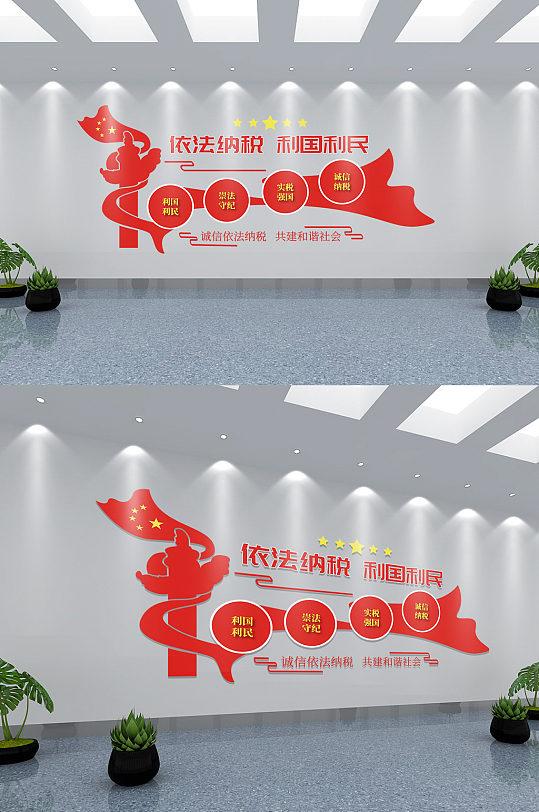 税务局党建文化墙-众图网