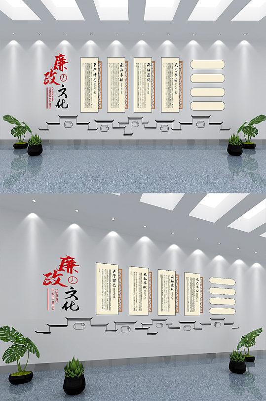 中国风廉政简约文化墙-众图网