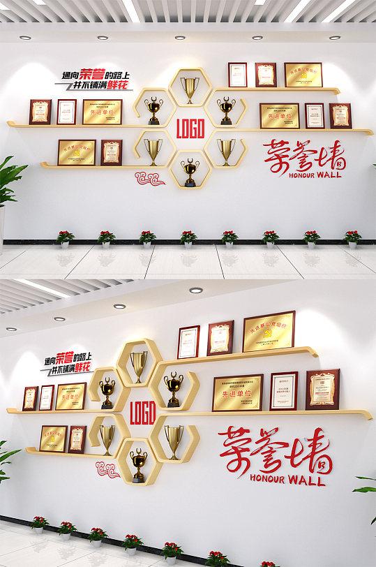 企业公司荣誉墙奖项墙文化墙-众图网
