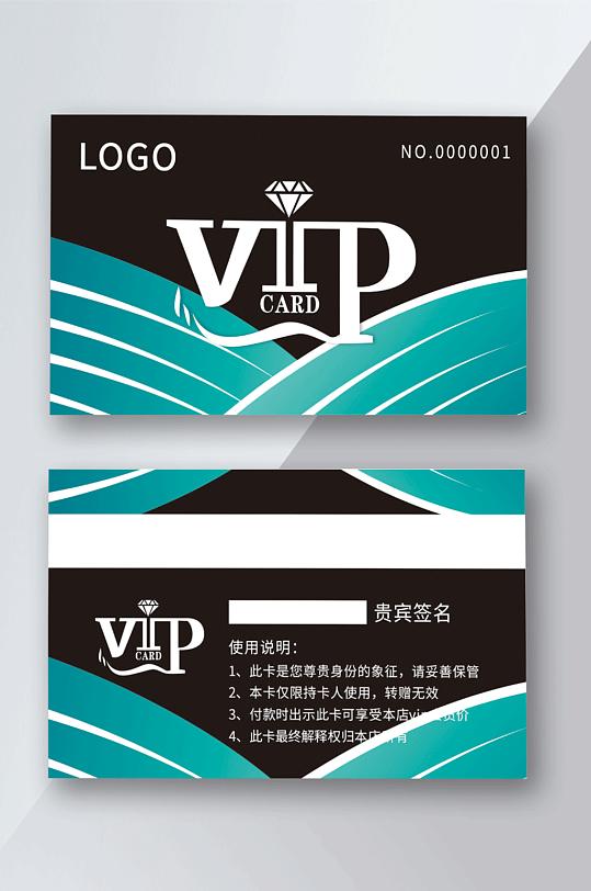 会员卡贵宾卡VIP卡-众图网