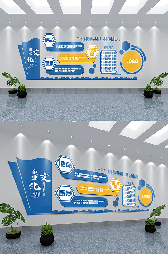 蓝色集团公司企业文化墙-众图网