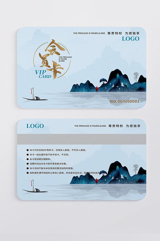 中国风水墨高档VIp会员卡设计模板-众图网
