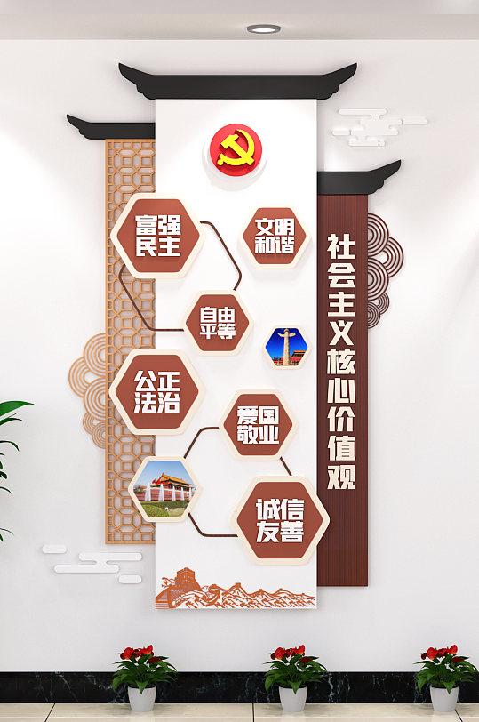 社会主义核心价值观党建文化墙政府机关矢量-众图网