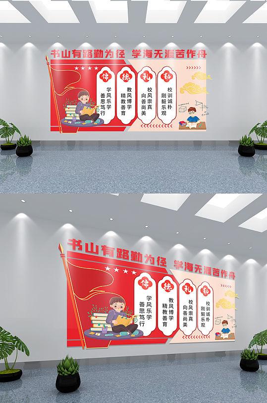 居委会党建书屋阅读文化墙-众图网
