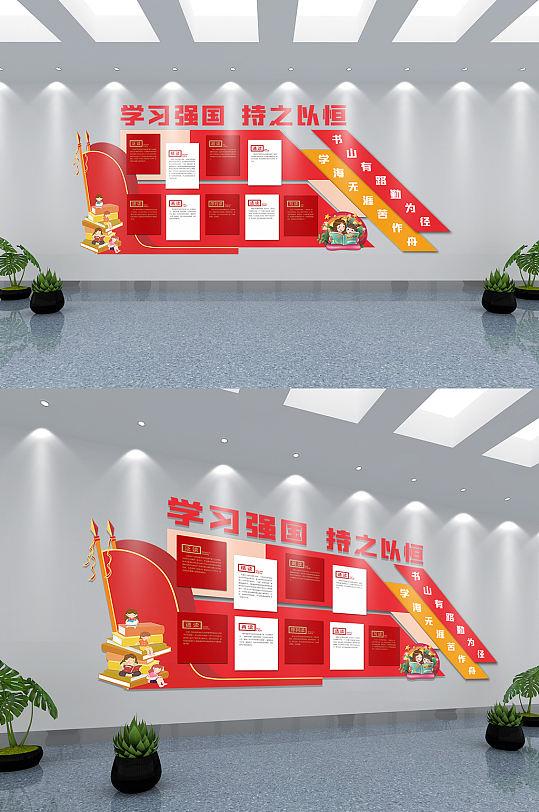 党建书屋读书角文化墙-众图网
