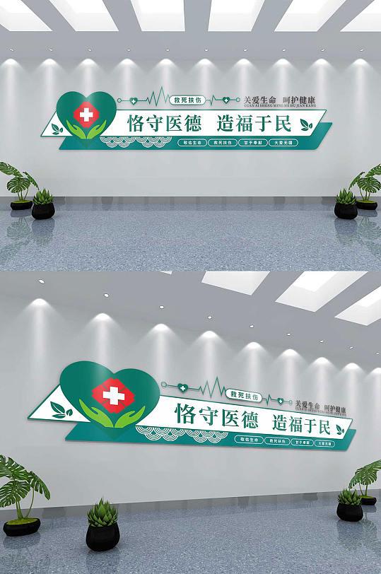 简约大气医院服务标语文化墙-众图网