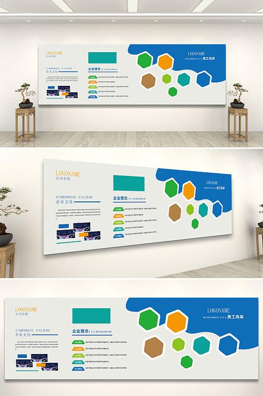 蓝色清新企业文化墙-众图网