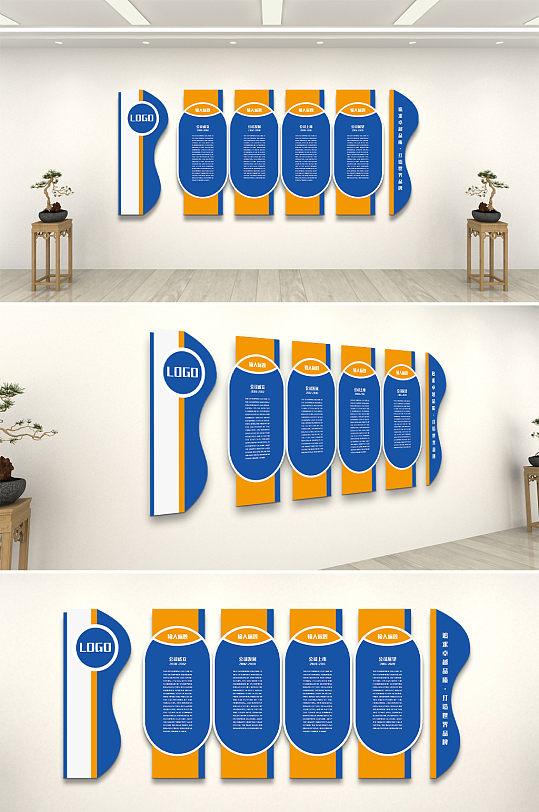 蓝色现代企业文化墙-众图网