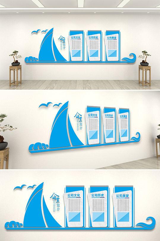 蓝色海鸥现代文化墙-众图网