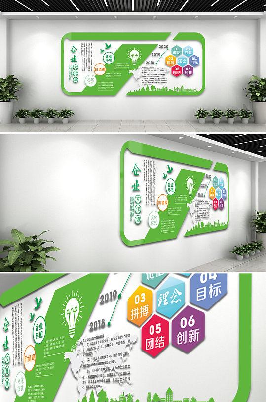 绿色清新企业文化墙-众图网