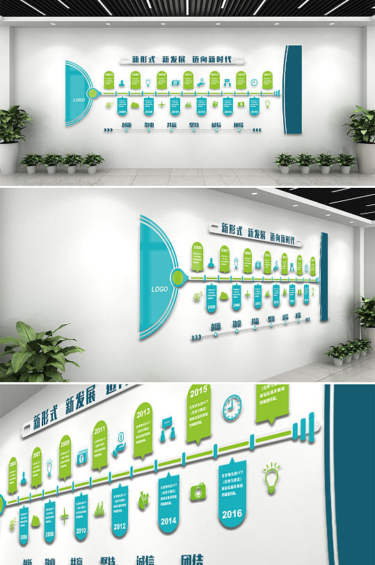 蓝色清新现代企业文化墙-众图网