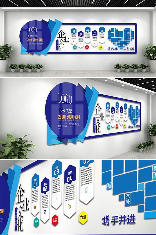 蓝色科技企业文化墙-众图网