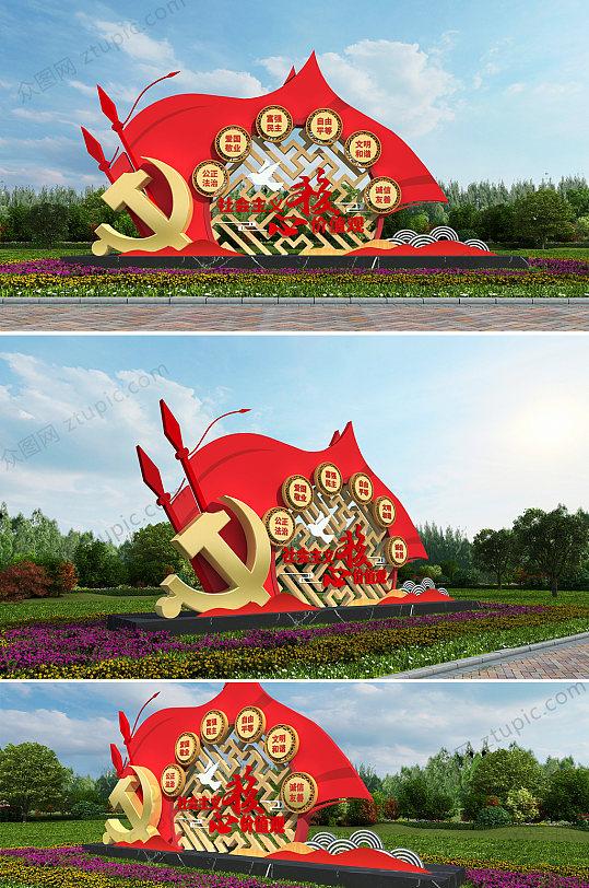 红色红旗核心价值观户外雕塑-众图网