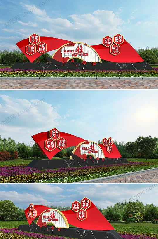 红色扇形中式公园雕塑-众图网