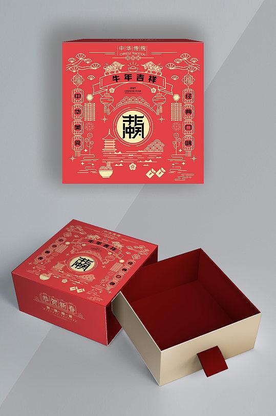 牛气冲天红色大气包装2021礼盒设计-众图网
