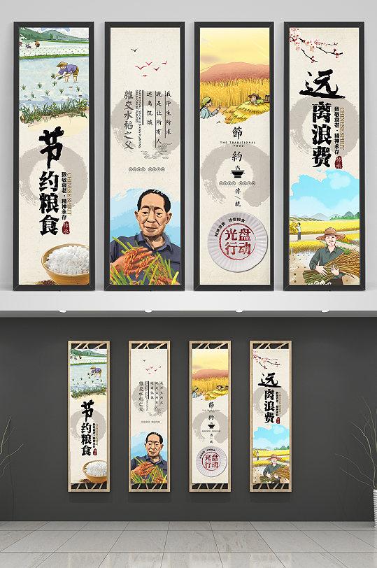 节约粮食食堂挂画海报