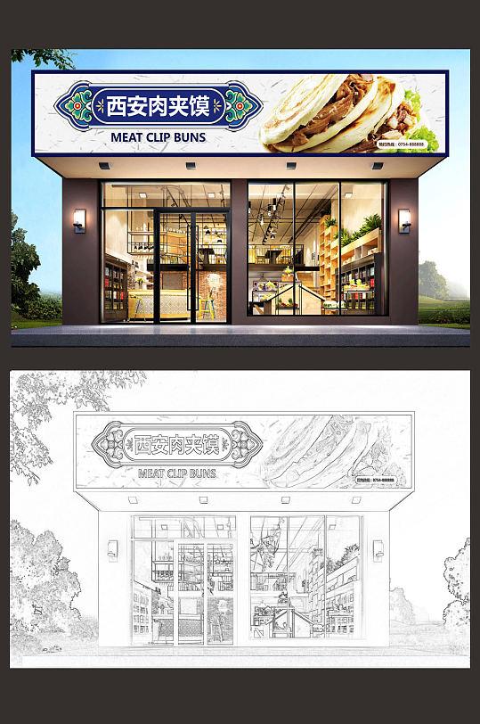 西安肉夹馍门头设计市集门头-众图网
