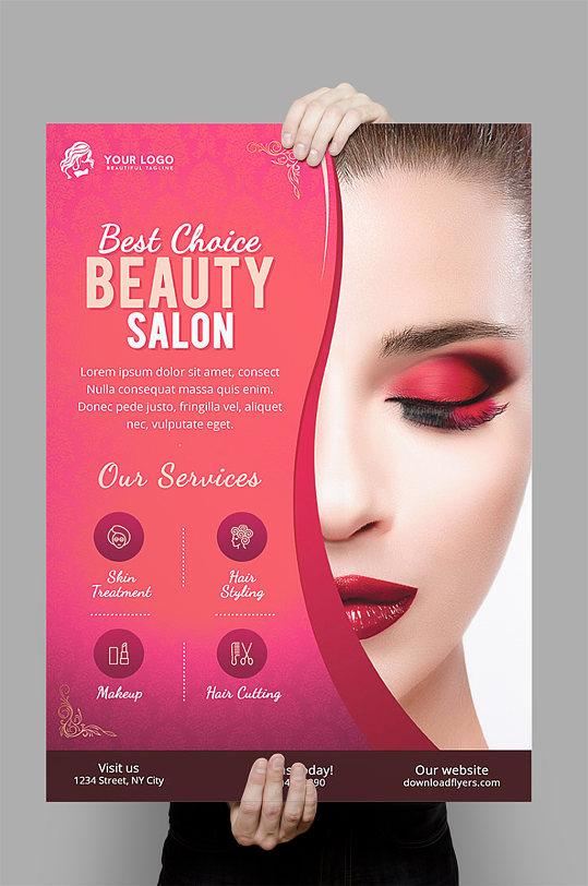 化妆海报设计模板-众图网