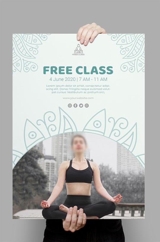 瑜伽海报设计模板-众图网